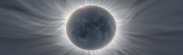 Коридор на затъмнението 2017